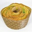 ティータイムに、お子様のおやつに!ママ達が作った、小麦粉を使わない玄米おやつ玄米シフォンケーキ