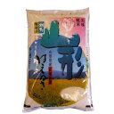 【送料無料】山形の米 特別栽培米はえぬき 5kg