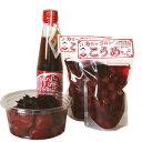 自家農園栽培の完熟梅使用。赤しそたっぷりの自家製梅干セット深瀬さんちの完熟梅干セット【楽ギフ_のし宛書】