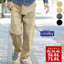 全品送料無料 GERRY COSBY イージーパンツ メンズ 大きいサイズ ツイル素材 2L/3L/4L/5L/6L/7L/8L