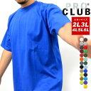 大きいサイズ メンズ Tシャツ メンズ 夏 綿100% 全20色 L/2L/3L/4L/5L/6L