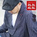 大きいサイズ メンズ ジャケット パナマ 素材【キングサイズ 2L 3L 4L 5L マルカワ テーラード アウター きれいめ シンプル 清潔感 スーツ】