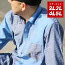 大きいサイズ メンズ シャツ 長袖 ダンガリー クレイジー 切替【キングサイズ 2L 3L 4L 5L マルカワ 無地 シンプル きれいめ 清潔感 爽やか】