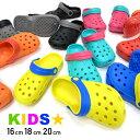 サンダル キッズ カジュアル 韓国 可愛い 子供服 レトロ 16cm 18cm 20cm 男の子 女の子 子供 夏 外履き 室内履き カラフル KIDS キッズサイズ 靴 くつ