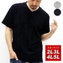 Tシャツ メンズ 夏 吸汗速乾 グレー/ブラック 2L /3L/4L/5L