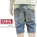 EDWIN/エドウィン 〜-〜 XVSレインボーステッチ使い フラップポケット『淡色』のデニムハーフパンツ