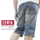 EDWIN/エドウィン〜51441-156〜 膝下丈 『503』 淡色 レギュラー デニムハーフパンツ
