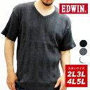 大きいサイズ メンズTシャツ 半袖 編み柄 ストライプ Vネック EDWIN【キングサイズ 2L 3L 4