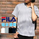 Tシャツ メンズ 吸汗速乾 半袖 フィラ Tシャツ メンズ ドライ 吸水速乾 ハーフジップ Tシャツ 半袖【マルカワ FILA 吸水速乾 通気性 ドライ DRY ハーフジップ トレーニング ランニング Tシャツメンズ ティーシャツ ジップアップ】