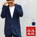 大きいサイズ メンズ カット ワッフル ジャケット アウター シンプル きれいめ 清潔感 マルカワ