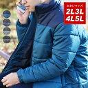 大きいサイズ メンズ 中綿 ジャケット リップストップ 素材 全4色 2L/3L/4L/5L