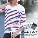 Tシャツ メンズ 春夏 7分袖 ボーダー ボートネック レッド/ブルー/ネイビー M/L/LL