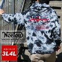 NORTON パーカー 大きいサイズ メンズ 春 ジップ ブラック XXL/XXXL