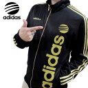adidas/アディダス 〜ジャージ素材〜 全色 『BIG』ブランドロゴ入り 本ラインのトラックジャケット【エグザイル/イージーウエア/ジャージ/カッコいい/スポーツ/アメリカン/USA/ヴィンテージ/古着/アメカジ/LA】