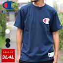 チャンピオン Tシャツ 大きいサイズ メンズ 半袖 ロゴ ホワイト/グレー/ブラック/ネイビー 3L...