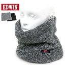 EDWIN ネックウォーマー メンズ 冬 ソフトボア ポリエステル100 グレー/ブラック