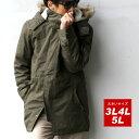 モッズ コート 大きいサイズ メンズ 冬 ツイル 中綿 カーキ/オリーブ 3L/4L/5L
