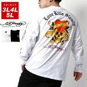 ショッピングhardy 大きいサイズ メンズ Tシャツ Ed Hardy 秋 ドクロ ハート プリント 長袖 おしゃれ オシャレ 大人 白 黒 3L 4L 5L model001 トップス
