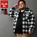 CPO ジャケット 大きいサイズ メンズ 冬 チェック 中綿 フード 付き ブラック/レッド 3L/4L/5L