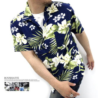 "Roushatte / ルーシャット ~ 100% rayon and 10 colors! ""Resort"" ' 14 rayon Hawaiian shirts"