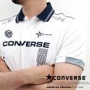 Converse/コンバース 〜ドライメッシュ素材〜 全3色! 豪華なパイピング+プリント 吸汗速乾 ドライメッシュ半袖ポロシャツ 4271-1373 マルカワ