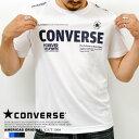 CONVERSE ALLSTAR/コンバース 〜吸汗速乾〜 全4色!