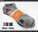 楽天ランキング入賞NIKE/ナイキ『cm〜cm』 ワンポイントスニーカーソックス/靴下