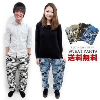 Rakuten ranking 1st place win! Camouflage fleece pilematerial MilitarySweatpants