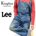 【送料無料】 大きいサイズ メンズ Lee/リー LM4254 〜デニム&ヒッコリー素材〜全2色 2L、3L、4L、5L