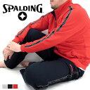 ジャージ 上下 メンズ トレーニングウェア スポルディング 上下セット 【パンツ セットアップ 部屋着 ジップアップ SPALDING スポーツ マルカワ】