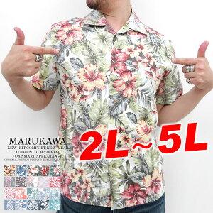 アロハシャツ キングサイズ イベント
