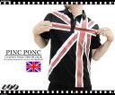 【1900円→990円】47%OFF 楽天ランキング入賞!PINC PONCピンクポンク/『UK』ユニオンジャックプリント半袖ポロシャツ