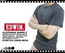 EDWIN エドウィン 〜テレコ素材〜 ストレッチがきいたクルーネック半袖Tシャツ