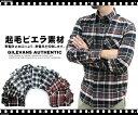 全色 Gilevans Authentic/ 〜起毛ビエラ素材〜 『番糸』 デイリーに使える ビエラチェック長袖シャツ