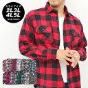 大きいサイズ メンズ シャツ 長袖【キングサイズ 2L 3L 4L 5L マルカワ チェック ネルシャツ アメカジ カジュアル きれいめ メンズファッション】