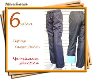 Back fleece piping cargo pant