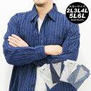 大きいサイズ メンズ シャツ 長袖 半袖Tシャツ付き【キングサイズ 2L 3L 4L 5L 6L マルカワ アンサンブル きれいめ シンプル 清潔感 無地 ストライプ Tシャツ】