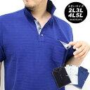 大きいサイズ メンズ ポロシャツ 半袖【キングサイズ 2L 3L 4L 5L マルカワ きれいめ シンプル 清潔感 ポケット ボーダー 迷彩 カモフラ 衿 ブルー 青 白 黒】