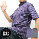 大きいサイズ メンズ シャツ 半袖【キングサイズ 2L 3L 4L 5L マルカワ 和柄 和風 和 チェック 花柄 日本 Japan 吸水速乾 吸汗速乾】
