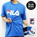 大きいサイズ メンズ Tシャツ 半袖 FILA【キングサイズ 3L 4L 5L 6L マルカワ フィラ 吸水速乾 吸汗速乾 ドライ ロゴ】