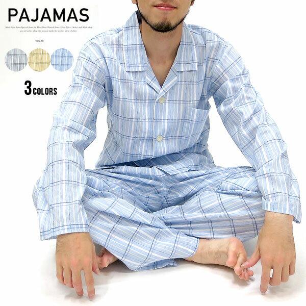 メンズ パジャマ 半袖 長袖 セット【マルカワ チェック 寝巻き ねまき 上下 セット 柄 上下セット セットアップ メンズパジャマ 半袖パジャマ 長袖パジャマ 綿100% クレープ】