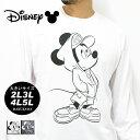 大きいサイズ メンズ Tシャツ 長袖 Disney【キングサイズ 2L 3L 4L 5L マルカワ ディズニー ミッキー Mickey Mouse マウス プリント キャラクター】秋冬