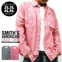 大きいサイズ メンズ シャツ 長袖 シャンブレー SMITH'S AMERICAN【キングサイズ 2L 3L 4L 5L マルカワ スミスアメリカン アメカジ デニム ワークシャツ 刺繍 カジュアル】