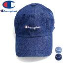 【Champion】【帽子】チャンピオン デニム ロゴ 刺繍 キャップ 帽子 ロゴ キャップ 刺繍 ロゴ キャップ CAP メンズ レ…