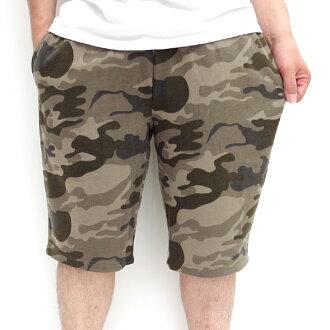 Rakuten ranking Prize! BARCEDOS Camouflage pattern fleece pile material shorts