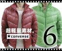 Converse-1