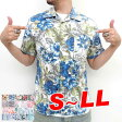 アロハシャツ メンズ 綿裏使い 【大きいサイズあり アロハ イベント 祭り クールビズ ハワイ ハイビスカス 結婚式 半そで 総柄 プリント ウエディング 赤 青 ALOHA シャツ 半袖シャツ カジュアル 夏 涼しい 夏服 夏用 夏フェス 祭り バーベキュー