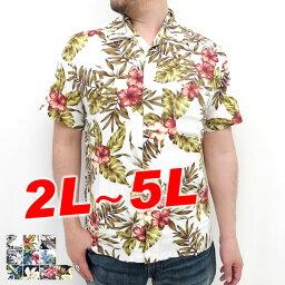 大きいサイズ メンズ <strong>アロハシャツ</strong> レーヨン キングサイズ 2L 3L 4L 5L 春 夏 アロハ イベント 祭り クールビズ ハワイ ハイビスカス 結婚式 半そで シャツ 半袖シャツ カジュアル 夏 和柄