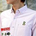 ボタンダウンシャツ メンズ オックスフォードシャツ BDシャツ