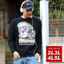 大きいサイズ メンズ Tシャツ 長袖 サル プリント【キングサイズ 2L 3L 4L 5L マルカワ キャラ かわいい サングラス おさる】